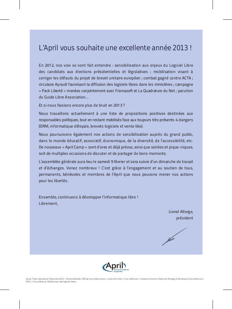 Carte de voeux 2013 verso